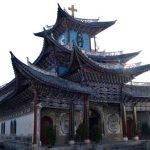 Consagrado o primeiro bispo chinês após Acordo Provisório