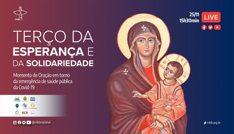 Terço da Esperança e da Solidariedade desta quarta-feira (25), será direto da Matriz Santuário do Divino Pai Eterno em Trindade (GO)